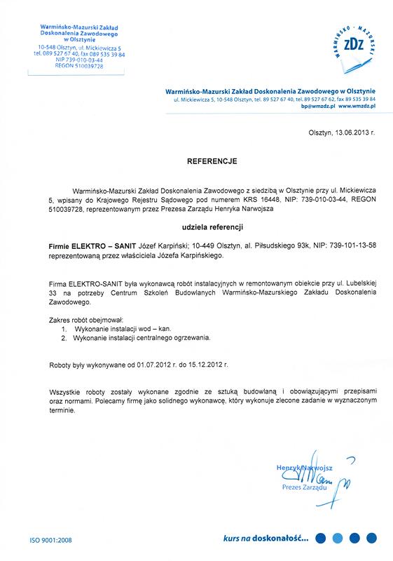 2013_zdz_lubelska